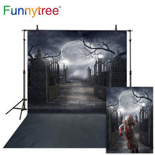 Funnytree backgrounds for photography studio Halloween night moon Old gate tree path professional backdrop photobooth