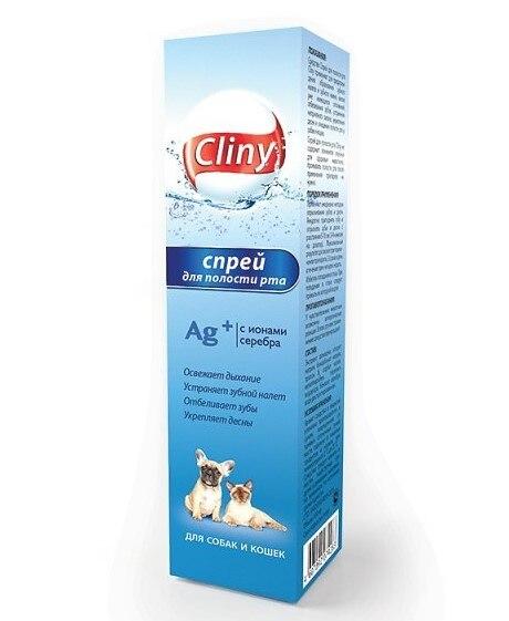 Клини Спрей для полости рта кошек и собак 100 мл