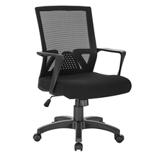 1PC Grey Black Desk Chair with Arms Ergonomic Mesh Office Chair Swivel Chair Adjustable Height Executive PC Computer Chair