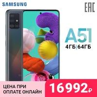 Smartphone Samsung Galaxy A51 4 + 64GB Teléfonos móviles     -