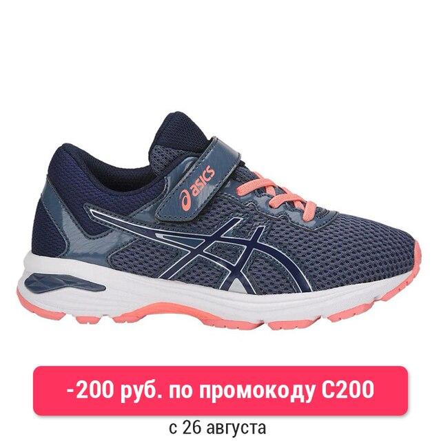 Кроссовки ASICS для девочек GT-1000 6 PS C741N-5649