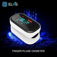 Oled oxímetro de oxigênio no sangue saturação medidor casa spo2 oxímetro de pulso monitor de freqüência cardíaca dedo oxímetro pulsioximetro dedo