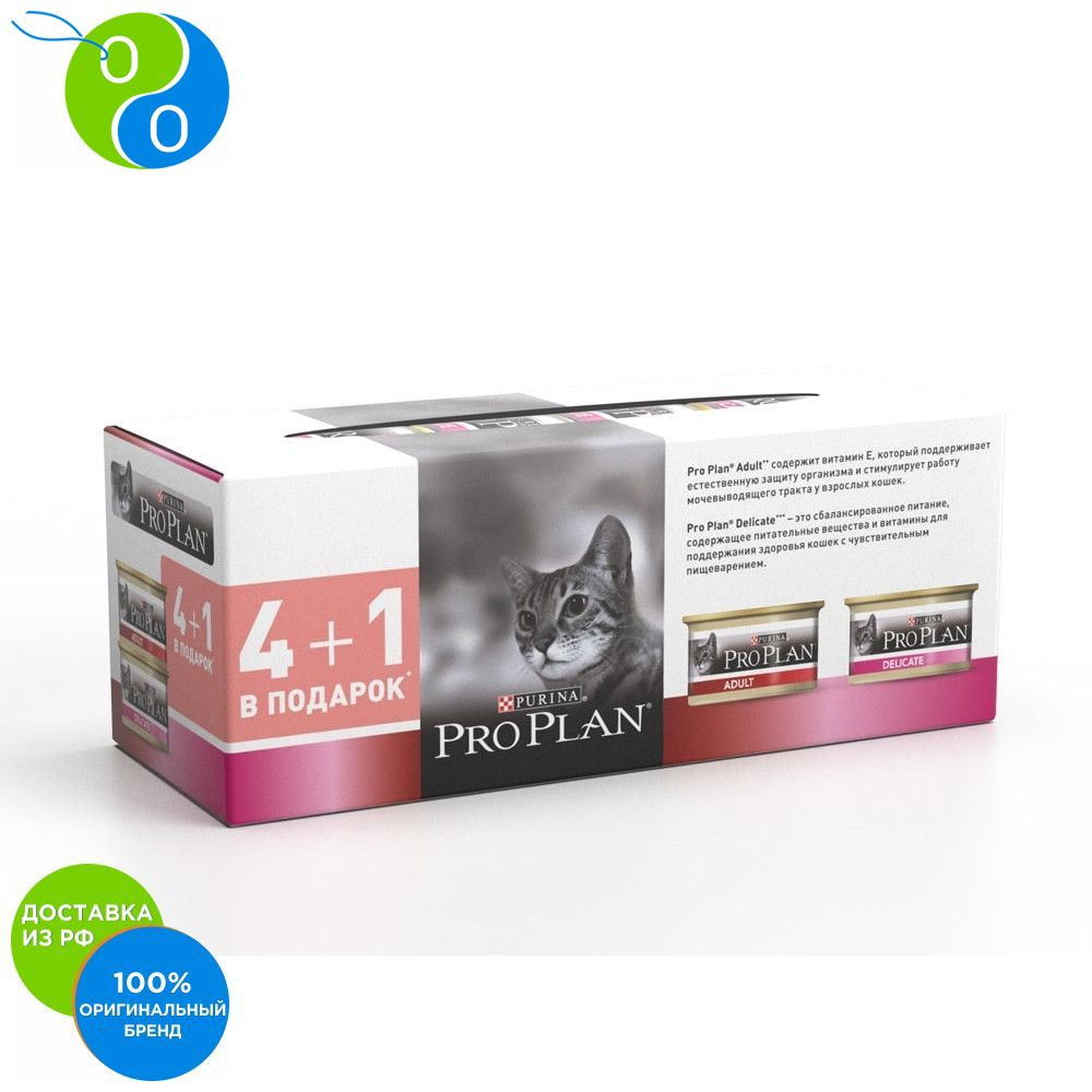 Set promopak: Wet Pro Plan food for adult cats with sensitive digestion, turkey, with Chicken x 12 pcs.,Pro Plan, Pro Plan Veterinary Diets, Purina, Pyrina, Adult, Adult cats Adult dogs for healthy development, for hea set wet pro plan food for adult cats living at home delicious slices of turkey in jelly 85g x 24 pcs pro plan pro plan veterinary diets purina pyrina adult adult cats adult dogs for healthy development for hea