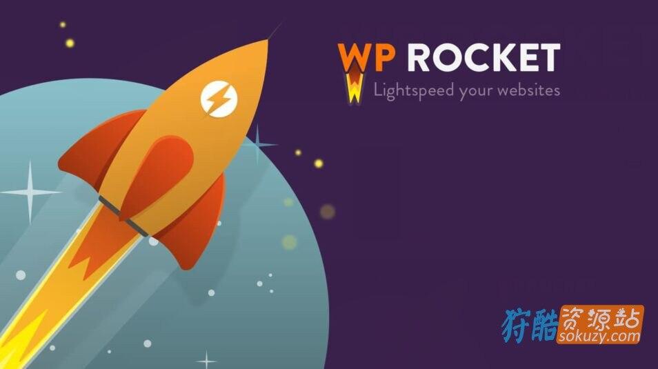 WP Rocket缓存插件