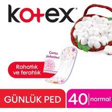Kotex ежедневный орхит, набор из 40 штук, двести штук, пять штук, посылка 19,90, простая в использовании, удобная, надежная, из хлопка