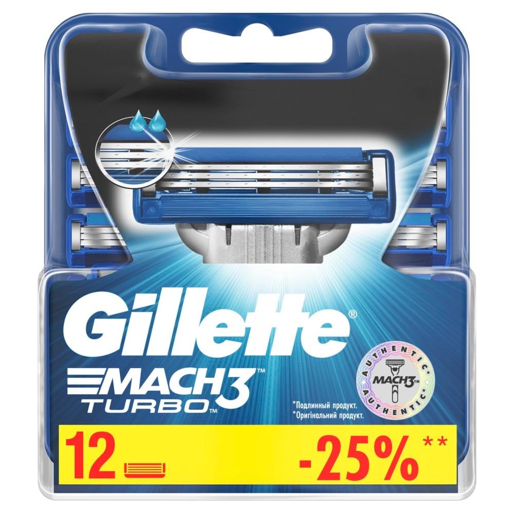 Replaceable Razor Blades for Men Gillette Mach 3 Turbo Blade shaving 12 pcs Cassettes Shaving  mak3 shaving cartridge mach3