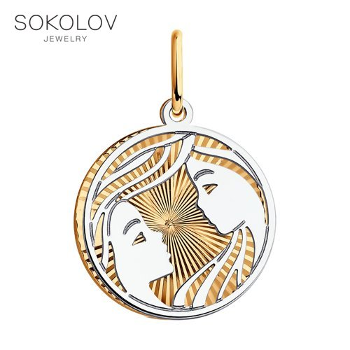 SOKOLOV Suspension Of The Combined Gold With Diamond Face Fashion Jewelry 585 Women's Male