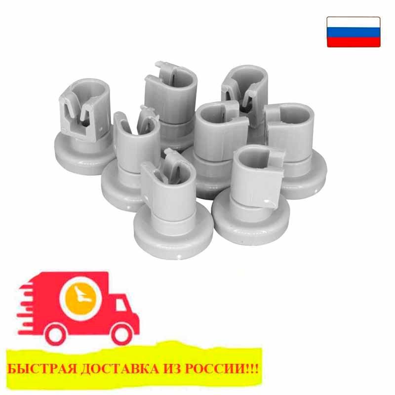 Колеса (ролики) для корзины посудомоечной машины AEG, Electrolux, Zanussi (компл. 8шт) 50286966002, 50286967000