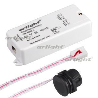 020207 IR Sensor SR-8001A Black (220V 500 W, IR-Sensor) ARLIGHT 1-pc