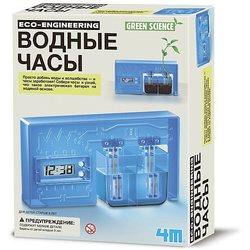 Conjunto para robótica reloj de agua de ciencia verde