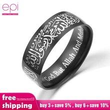 Modyle Trendy Titan Stahl Quran Messager ringe Muslimischen religiöse Islamischen halal worte männer frauen vintage bague Arabisch Gott ring