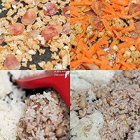 """#美食说出""""新年好""""#新年开胃主食--酸菜炒饭的做法图解3"""
