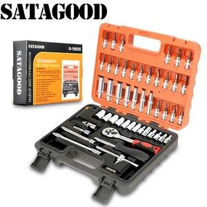 SATAGOOD Bicycle repair tool k