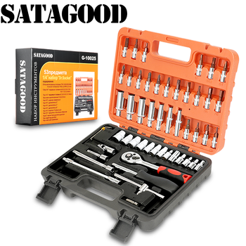 SATAGOOD Fahrrad reparatur werkzeug kit 53 artikel Tool kit Werkzeuge Hand tool kit Auto reparatur werkzeug Hand werkzeug Auto werkzeug kit Auto werkzeug