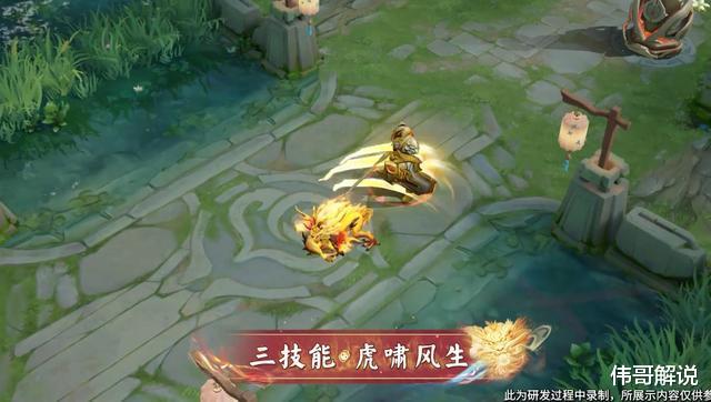 王者荣耀裴擒虎李小龙皮肤特效展示变身后是这样的造型插图(11)