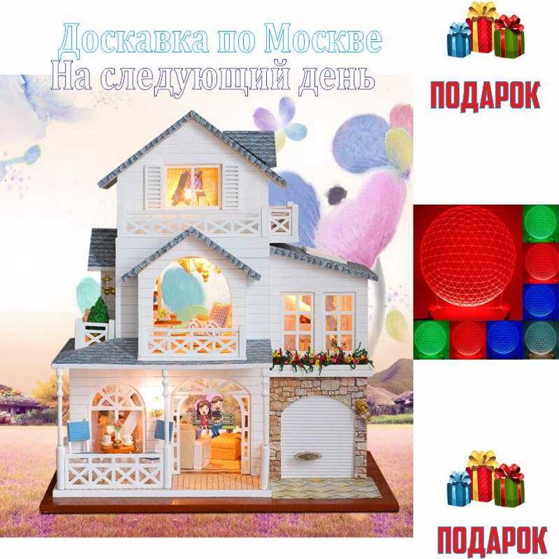 Doll House furniture 3D-DIY miniature model + 3D lamp Wooden dollhouse K-018F