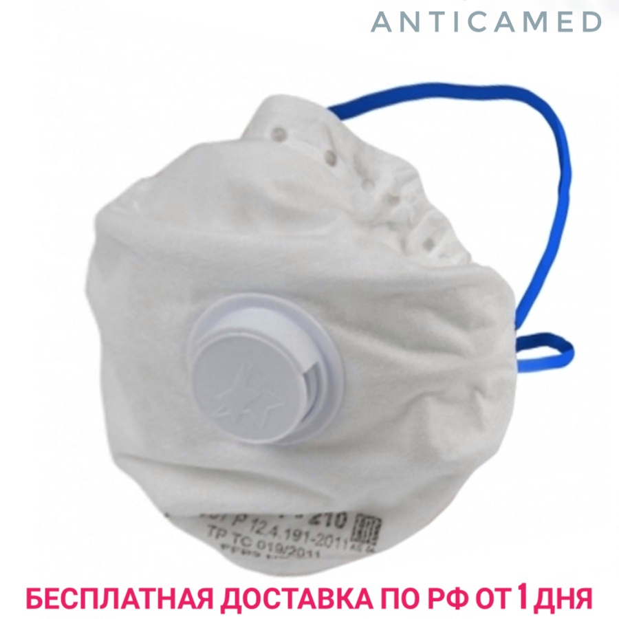 Respirator Ffp2 Aline 210
