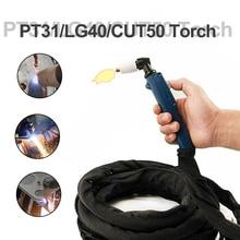 50-60A Inverter Plasma Cutter Torch 3/5/7M PT31/CUT50/LG40 Torch whole Body Torch 18mm Plasma Cutting