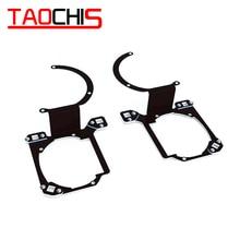 TAOCHIS Car Styling transition frame adapter Hella 3R G5 Projector lens retrofit Bracket for MAZDA 3 2003   2009