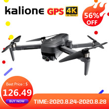 SG906 Pro GPS Drone 4k Two axis shock absorbing Gimbal 5G WIFI Supports SD card Professional drones 1.2km Distance VS X35 L109