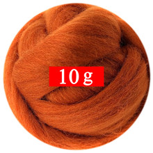 Lana de fieltro de 10g (40 colores) Fibra de lana Natural supersuave de 19 micras para Kit de fieltro de aguja 0,35 OZ por Color (n. ° 19)(China)