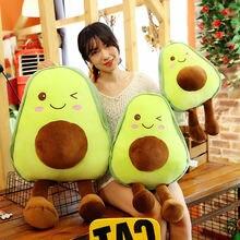 25 80 см имитация авокадо Подушка мягкие милые плюшевые игрушки