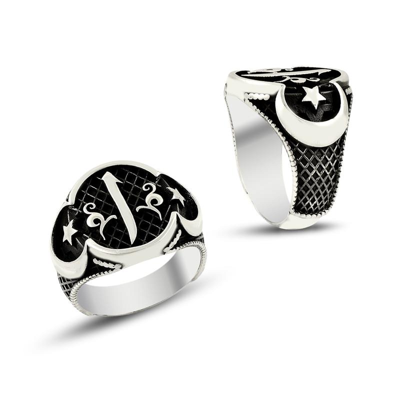 925 Silver Islamic Alif Rings for Men