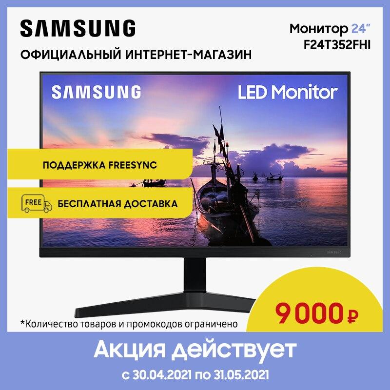 Монитор Samsung 24