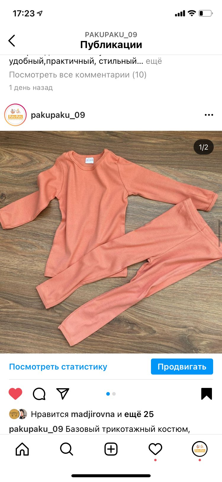 Kids Pajamas Sets For 1-8Y Children Lounge Wear For Boys Girls Full Sleeve Autumn Spring Baby Tops Pants Girls Boys Sleepwear photo review