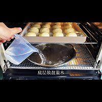 """#美食说出""""新年好""""#酸奶小餐包的做法图解12"""