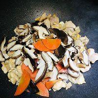 香菇鸡肉的做法图解7