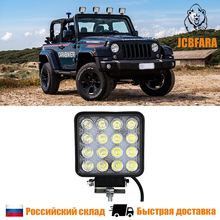 Led Work Light 48W Auto SUV Moto Motorcycles Led Headlight Lamp Scooters Fog Light Working Spotlight quadbike boat waterproof