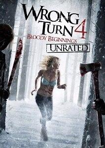 致命彎道4:血腥起源海報