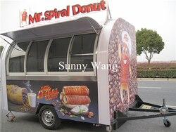 2 koła pojazd do serwowania żywności na sprzedaż europa fast food kiosk ręczny push przyczepa gastronomiczna z ramą trakcyjną