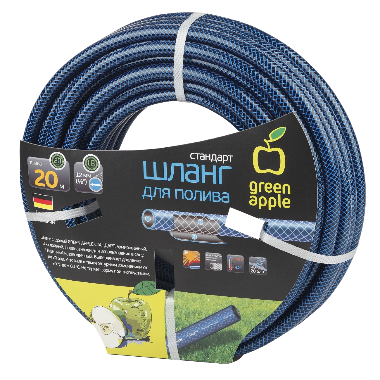 Фото - Hose поливочный GREEN APPLE GWGH1-028 (diameter 2mm (1/2 \ ) length 20 m reinforced, 3-х layer) standard usb 3 0 a male am to usb 3 0 a female af usb3 0 extension cable 0 3 m 0 6 m 1 m 1 5 m 1 8m 3m 1ft 2ft 3ft 5ft 6ft 10ft