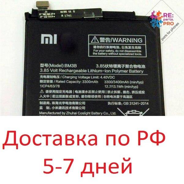 Battery Xiaomi Bm3b/Xiaomi Mi Mix 2/Mi MIX 2S