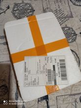 Order came quickly. The courier delivered the new mail home. Protective glass whole. Packi