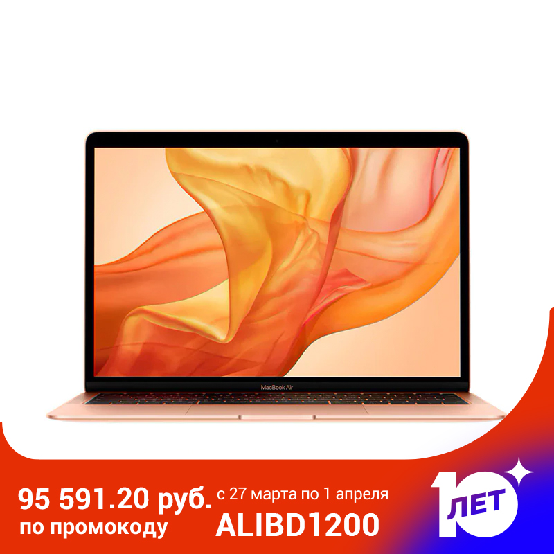 "Laptop Apple MacBook Air 13 ""DC IC 8th-gen I5 1.6GHz/8GB/256GB PCIe-based SSD/Intel UHD Graphics 617/gold 2019"