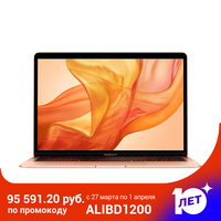 """Laptop Apple MacBook Air 13 """"DC IC 8th gen i5 1.6GHz/8GB/256GB PCIe based SSD/Intel UHD graphics 617/gold 2019