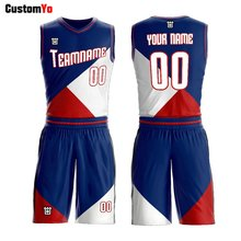 Full Sublimation Set Quick Dry Club Boy Men Suit Training Basketball Jersey(China)