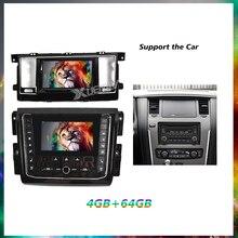 Автомобильный радиоплеер для nissan патруль Y62, GPS-плеер 2014-2020, Авторадио, мультимедийный плеер для nissan, автомобильный DVD, двойной HD-экран
