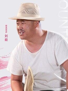 乡村爱情13剧照