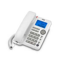 Phone Fixed with indentificación's call Screen LCD Illuminated Color White Telephones Cellphones & Telecommunications -