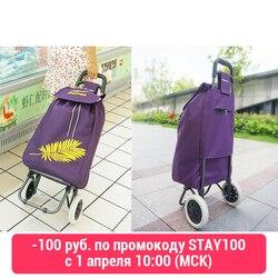 Sokoltec bolsas carrito trolley de compras