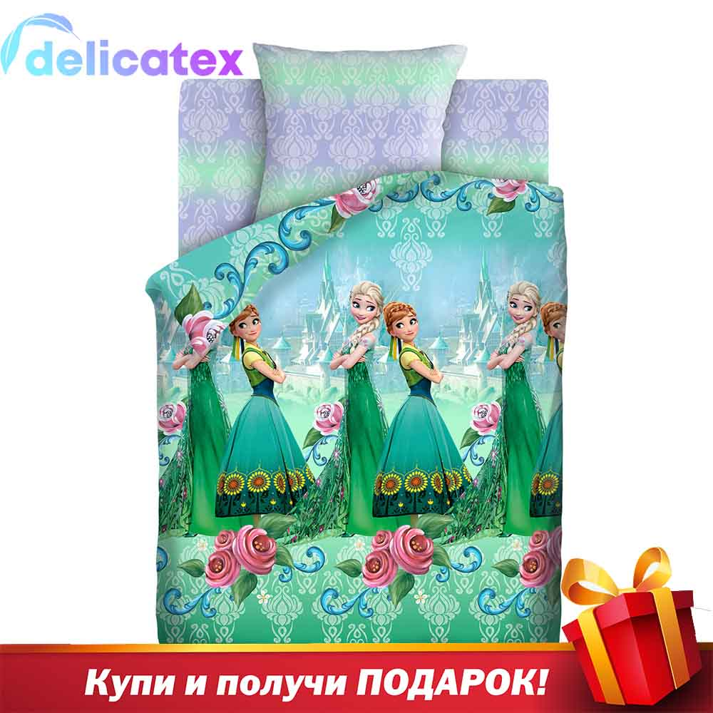 Bedding Sets Delicatex 16037-1+16038-1 Anna I Elza Home Textile Bed Sheets Linen Cushion Covers Duvet Cover Baby Bumpers Cotton