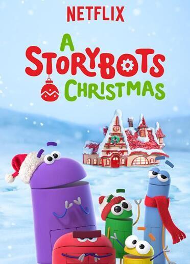 故事机器人的圣诞节