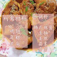 韩式辣鸡翅的做法图解1