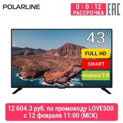 Телевизор 43 POLARLINE 43PL51STC-SM Full HD Smart TV