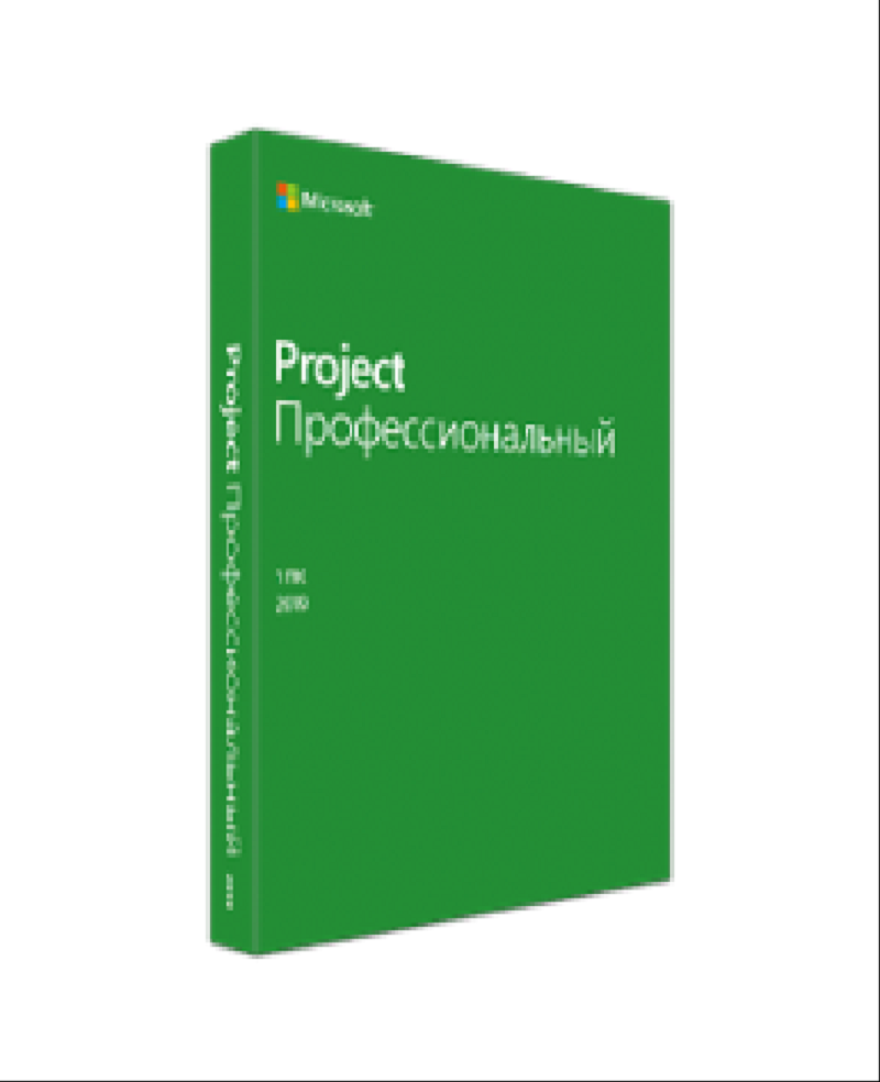 Microsoft Project Professional 2019 All Languages Electronic License