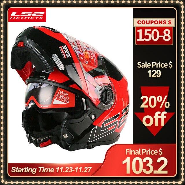 LS2 FF325 стробоскоп С Откидывающейся Крышкой Moto rcycle шлем для мужчин модульный гоночный шлем capacete ls2 шлем casco moto cascos para moto DOT casque moto